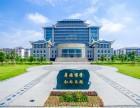 2018年广西科技大学函授专科本科南宁函授站招生