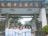 成都中醫大專業催乳師培訓