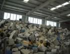 金山石化回收废铜,废铝,废不锈钢,等废品回收