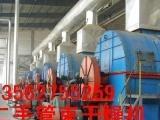 浙江二手500平方管束干燥机优惠