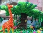 佳佳乐气球艺术馆寻求长期合作单位:婚庆庆典及传媒