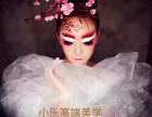 潍坊初中毕业去学化妆有前途吗?