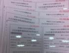 异地验车委托书、异地年检、**、过户转籍、补牌补证