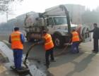 祁门管道检测城市企业工厂管道疏通污水池清淤