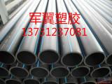 HDPE给水管,PE给水管,PE排水管,pe实壁管,pe顶管