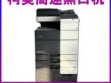 广州柯美364e A3 黑白数码复合机出租,租赁