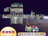 北京洗潔精灌裝機生產線