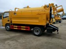 昆明低价出售5吨至20吨清洗吸污车管道疏通车厂家直销面议