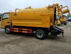 拉萨国五新款3吨至20吨吸污车吸粪车高压清洗车多少钱厂家直销