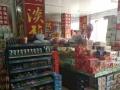 城关,西门 百货超市 商业街卖场