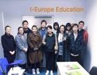杭州环欧教育——2018年考研日语强化班