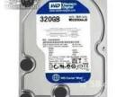 洛阳数据恢复中心电脑数据恢复-存储卡数据恢复 sd卡数据恢复