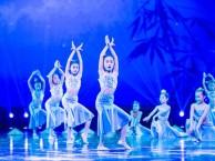 烟台幸福哪里舞蹈培训学校哪里好?烟台幸福儿童舞蹈班