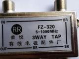 广电信号320分支分配器,闭路电视器材,数字电视配件,接插件