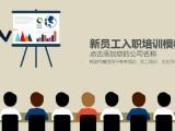 企业培训方案-时代光华专注企业培训23年