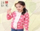 江南织艺童装 诚邀加盟