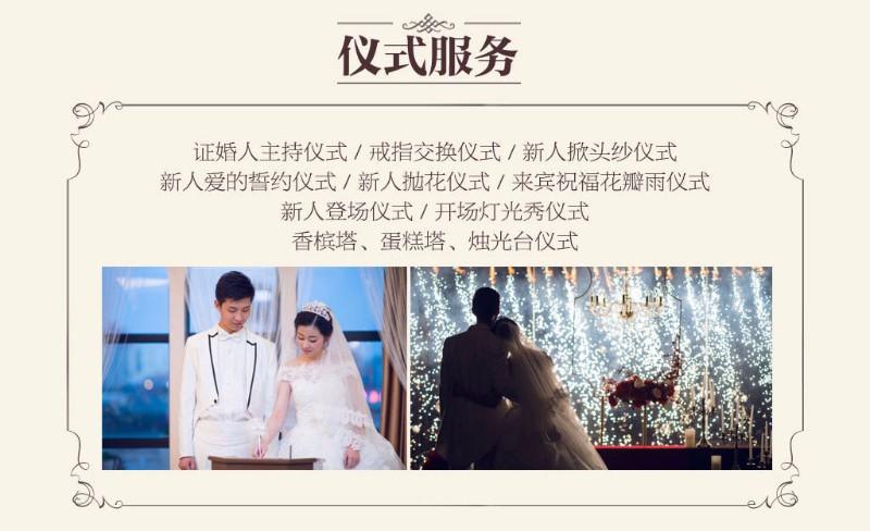云龙餐饮集团-承接婚礼宴会-商务宴请
