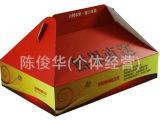 纸箱包装彩箱厂家直销缓冲性能好 小彩箱展示纸箱 精美彩箱