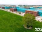 宁夏银川望远厂房出租出售有院子办公水电网天燃气通