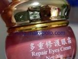 台湾雅姿韵化妆品雅姿韵多重修护眼霜20g仅38元
