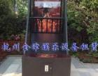 萧山国际会展中心娱乐设备娃娃机游戏机格斗框体机租赁
