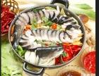 黄记煌三汁焖锅加盟费用/三汁焖锅怎么加盟