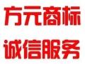 九江商标专利快速办理包成功受理需要哪些程序
