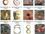 加工生产油封件各类型号订做密封件各种规格铜介子订做