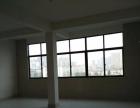 (整租)君湖现代城旁 写字楼 223平米