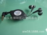 耳机厂家批发MP3耳机 音乐伸缩耳机 全力配合贸易公司全环保材料