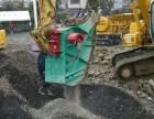 江苏地区 挖掘机破碎斗 破碎建筑石块 混凝土 厂家直销