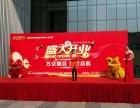 深圳市活动会议执行,深圳桁架背景板搭建