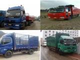 重庆货车拉货电话4.2米6.8米9.6米13米17米