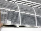 淮安中央空调 如何用空调专用洗涤剂清洗空调?