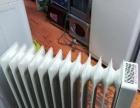 大12片节能式电暖器转让如图。