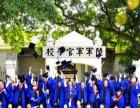 珠海在职MBA企业管理培训班2016年招生简章