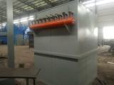 选石场除尘器脉冲布袋除尘器单机除尘器通之宇环保