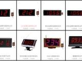 加迅醫護呼叫系統,定位送餐系統,取餐器,無線呼叫器生產廠家