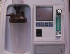 新松OC-G30制氧机家用老人吸氧机3L带雾化