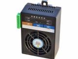 包头 蒸发器除湿价格无线除湿器批发