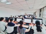 雙流華陽片區 會計培訓電腦培訓 會計考證實賬培訓到華陽五月花