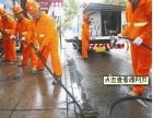 武汉黄陂区专业清理管道清淤清洗管道检测疏通改造公司电话多少