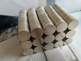 磁铁厂家 专业生产磁铁 磁石磁环