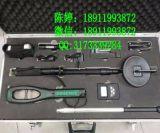 安全检查箱 安检工具箱 多功能安检工具箱