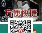 范县联运物流有限限公司