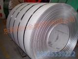 东莞钢协金属材料有限公司批发零售钢材Ti1533钛合金
