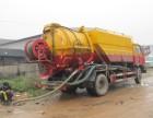 石龙镇专业管道疏通 马桶维修换 防水补漏 专车抽粪 污水处理