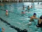 创乐游泳免费体验水中瑜伽课程