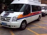 四川成都重庆贵州医院120救护车出租专业接送病人出入院