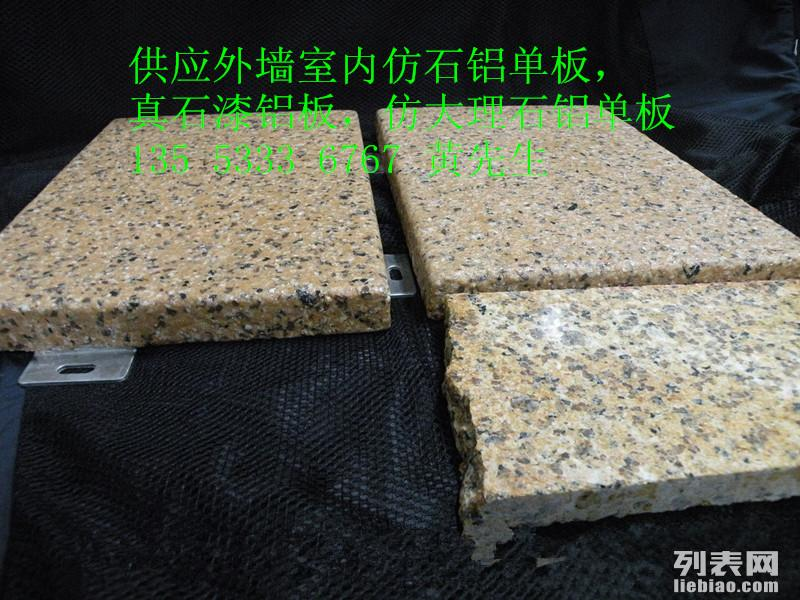 外墙仿石铝单板一般能用多少年